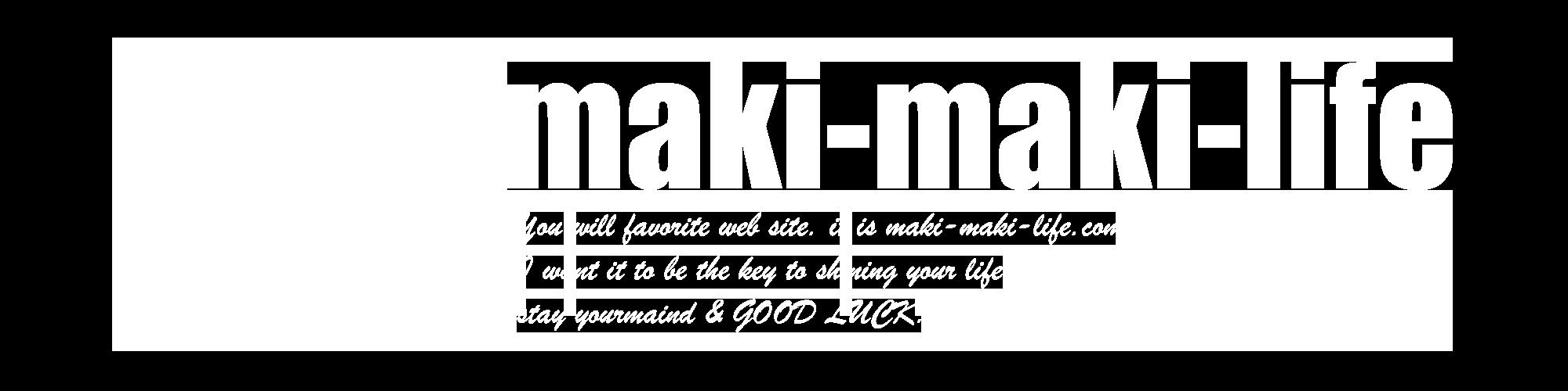 maki-maki-life