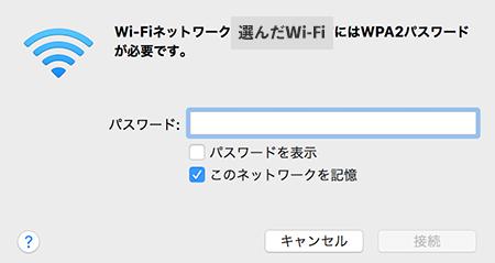 password-wifi